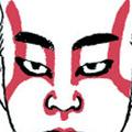 歌舞伎特集 カットイラスト (Discover Japan vol.27)