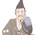 戦国武将名鑑 武将イラスト (Discover Japan vol.26付録)