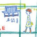 「chic chic vol.2」京都三条通イラストマップ(SAN-EI MOOK)
