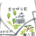 金沢グラスMAP (Discover Japan vol.29)