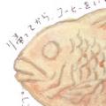 とちぎよみうり 鯛焼き特集