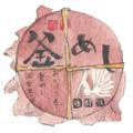 黒磯駅前イベント配布物用イラスト「復刻駅弁」3種