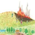 「季刊地域」(農文協出版)カヤ場特集内イラスト