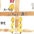 「タノシムクラシvol.14のんびり自分時間」宇都宮ぶらり散歩編マップ/株式会社seeders発行